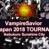 2018/1/26 EVO JAPAN サイドトーナメント